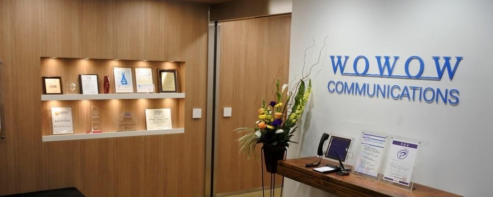 テーマパーク業界のリザベーションセンター(予約受付)でオペレーションをお任せ!   株式会社WOWOWコミュニケーションズ