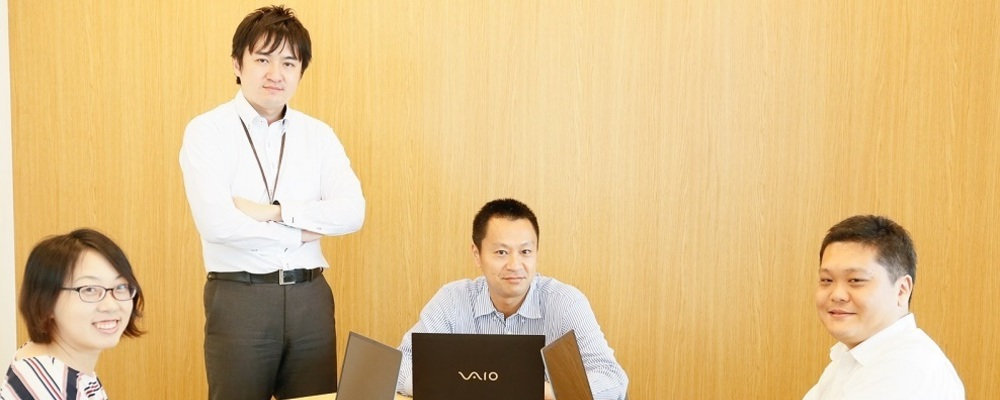 【システム部】情報システム・セキュリティ管理 | レオス・キャピタルワークス株式会社