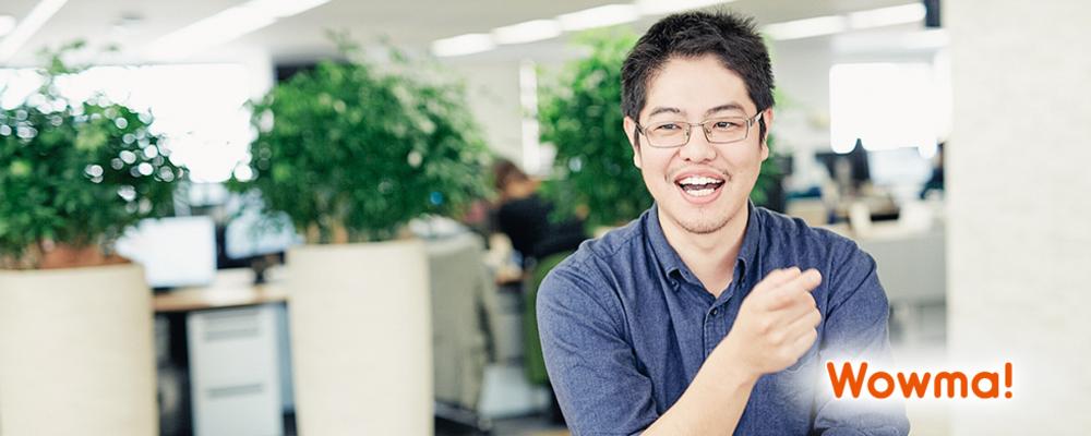 【サービス企画/開発】プロジェクトマネジャー | KDDIコマースフォワード株式会社
