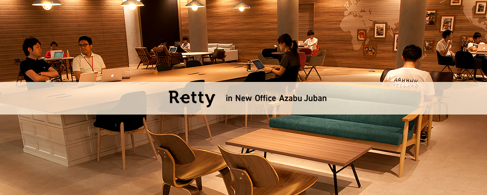 サーバーサイドエンジニア | Retty株式会社