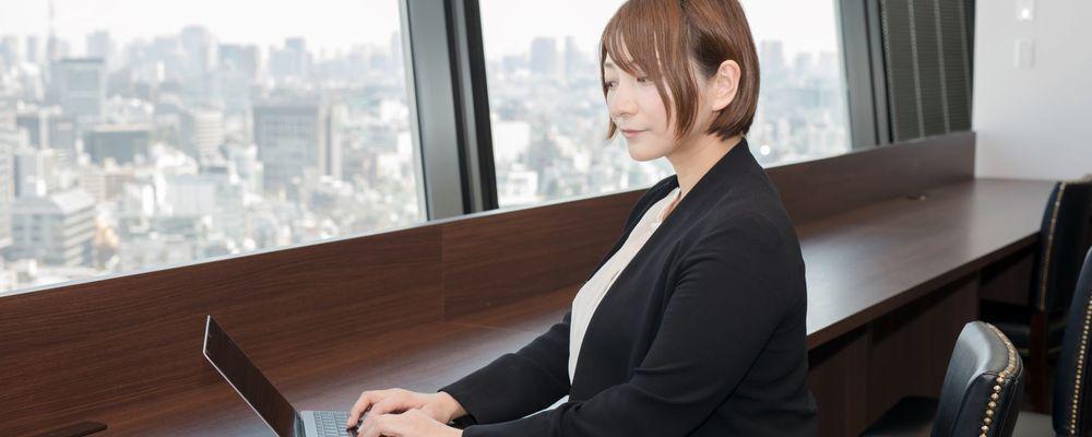 経理担当(税務・会計)/東京 | 株式会社Cygames