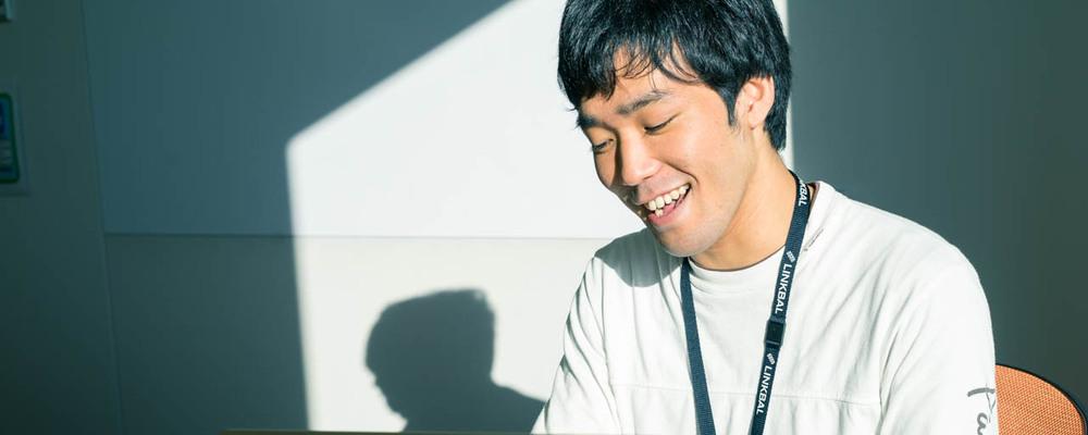 テクニカルディレクター / Technical Director   株式会社リンクバル