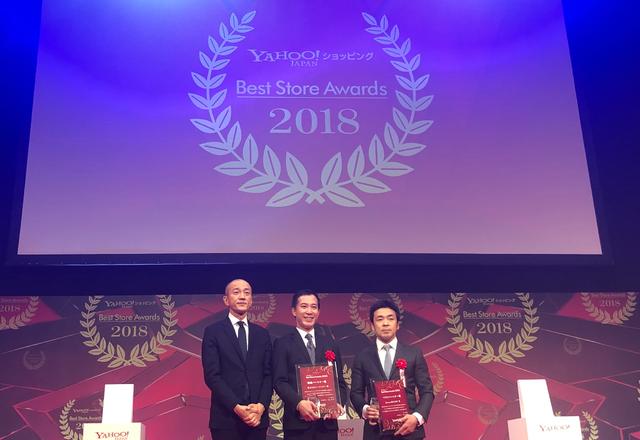 Yahoo!ショッピングのBest Store Awards2018にて、 物流パートナー賞を受賞しました!