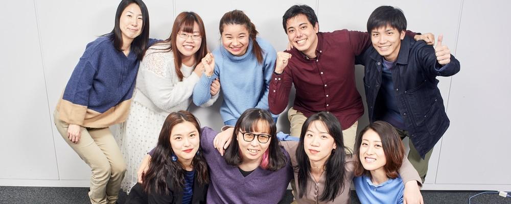 プロジェクトマネージャー(海外案件/カスタマーサポート事業) | アディッシュ株式会社