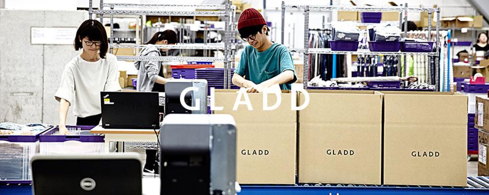LOGISTICS(ロジスティクス) | GLADD株式会社