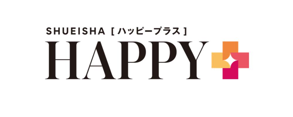 【契約社員】リアルショップ販売スタッフ | 株式会社Project8