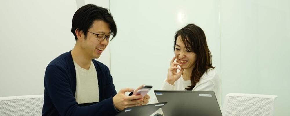 【クロス・コミュニケーション】プロジェクトマネージャー候補(PM) | 株式会社クロス・マーケティンググループ