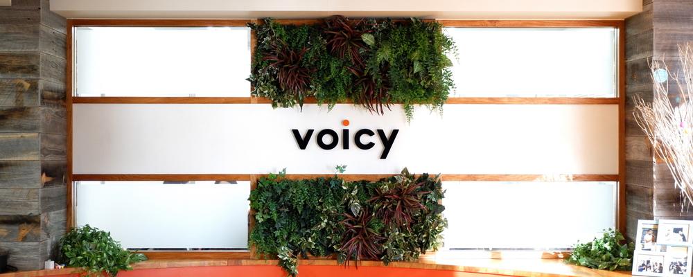 オープンポジション | 株式会社Voicy