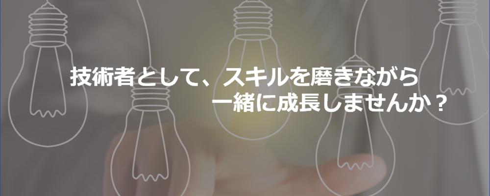 【未経験者歓迎】電気工事・電気通信工事スタッフ | 株式会社KIK