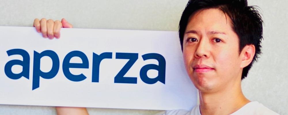 【未経験可】BtoB×DX×動画の新規サービス『Aperza TV』の企画〜運営推進 | 株式会社アペルザ