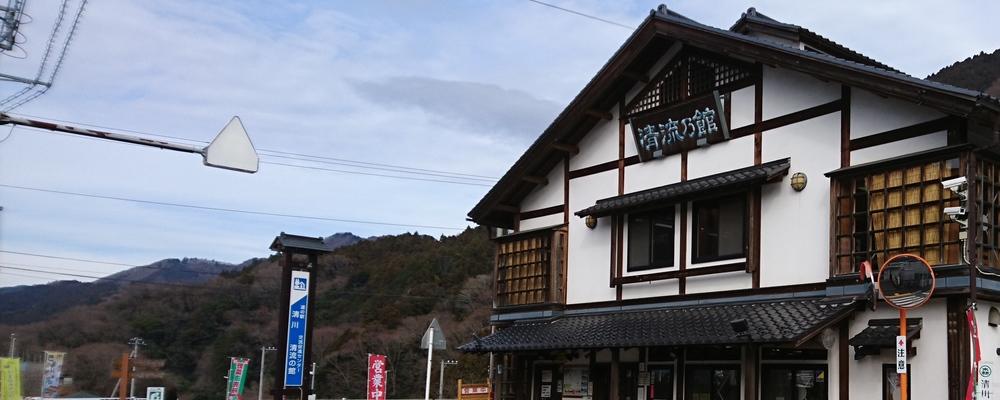 【パート/アルバイト】『道の駅 清川』運営スタッフ | 株式会社アグリメディア