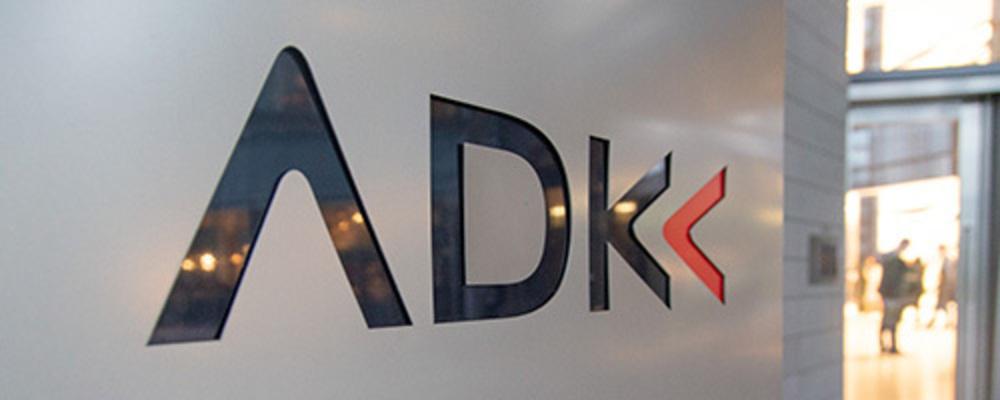 デジタルクリエイティブ職 | ADKホールディングス