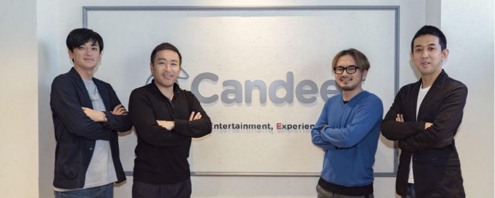 【コーポレート】経理マネージャー | 株式会社Candee