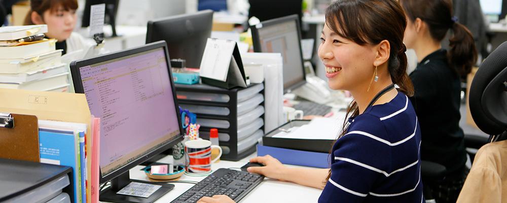 <パート・アルバイト>貿易事務【福岡勤務】 | 株式会社ベガコーポレーション
