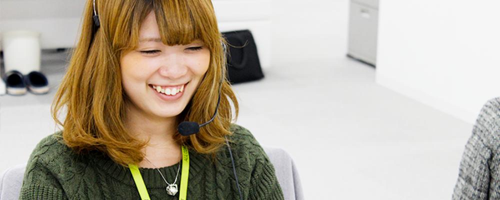 【大阪】コールセンター(アルバイト)★受電&案内業務!無理な押し売りしません!服装自由、ネイルもOK!   オールコネクト