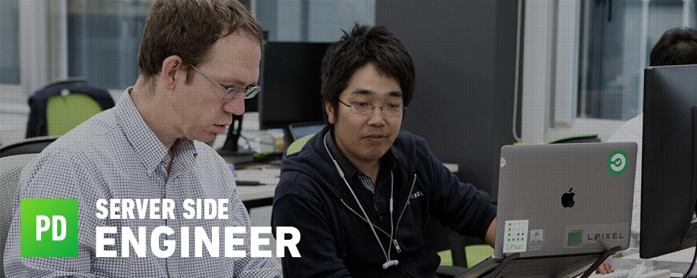 【サーバサイドエンジニア】機械学習を活用した自社製品のサーバサイドエンジニア募集!   エルピクセル株式会社