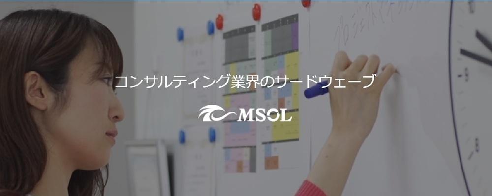 株式会社マネジメントソリューションズ