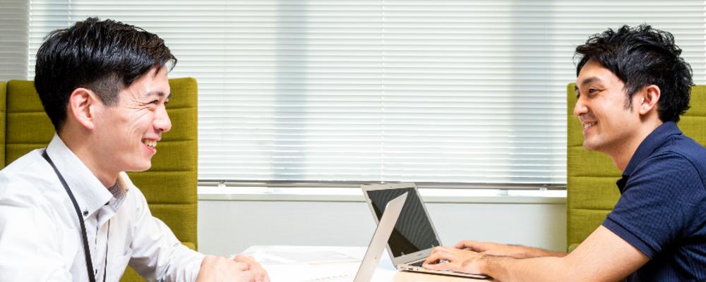 【人事マネージャー】CHRO候補として毎年200%成長の組織の組織戦略を設計 | 株式会社ワンキャリア