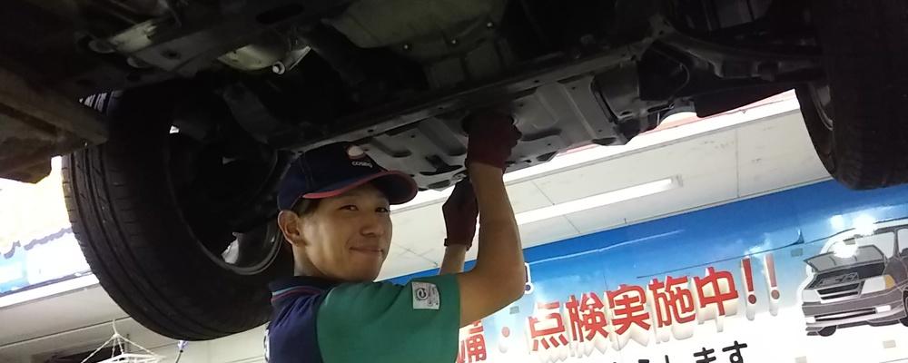 車の移動と車検手続き業務(回送スタッフ)(盛岡市みたけ) | 北日本石油株式会社
