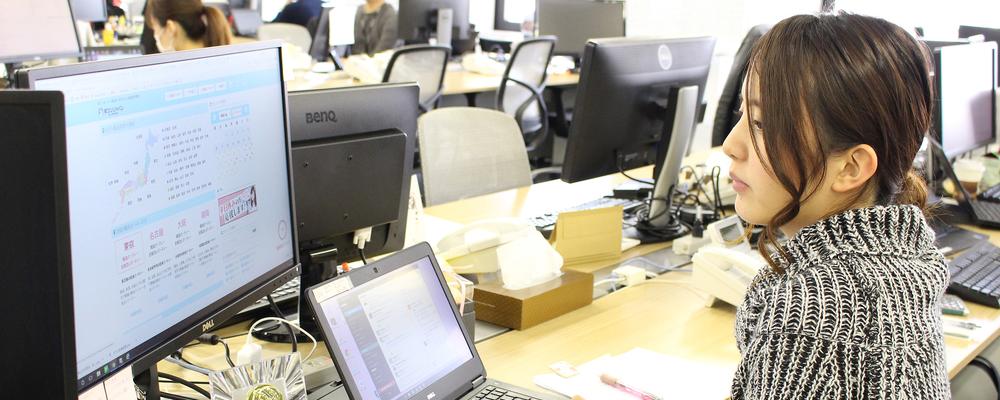 リーダークラス【フルリモート可!】WEBエンジニア/イベントEC事業部   株式会社リンクバル