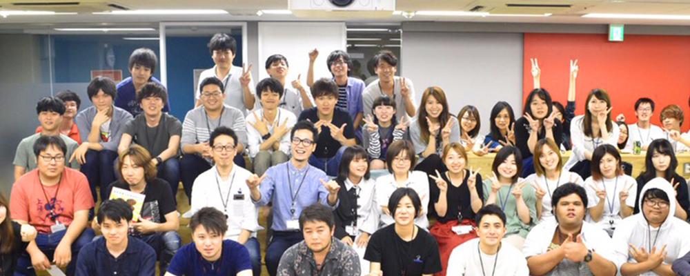 Webディレクター(北九州)   株式会社メンバーズ