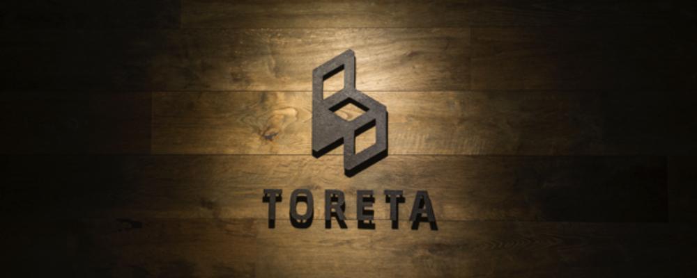 採用からトレタの開発を支援!エンジニア採用担当を募集! | 株式会社トレタ