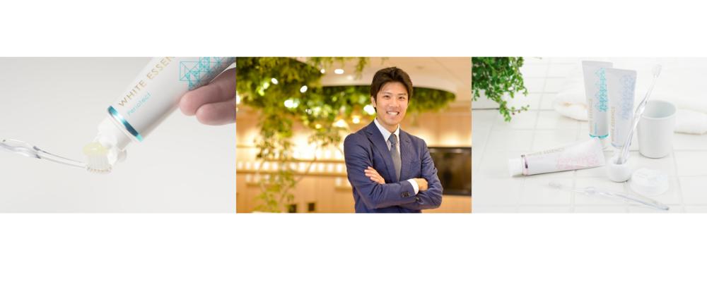 キャリアアップを目指せる!セールスマーケティングチームの立ち上げメンバー募集! | ホワイトエッセンス株式会社