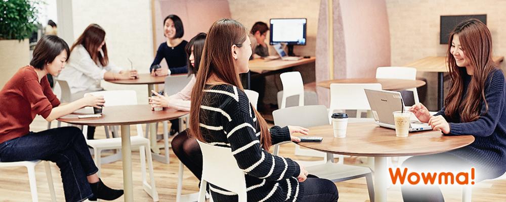 【人事労務】メンバー | KDDIコマースフォワード株式会社