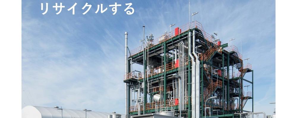 北九州響灘工場:ソーティングセンター | 日本環境設計株式会社