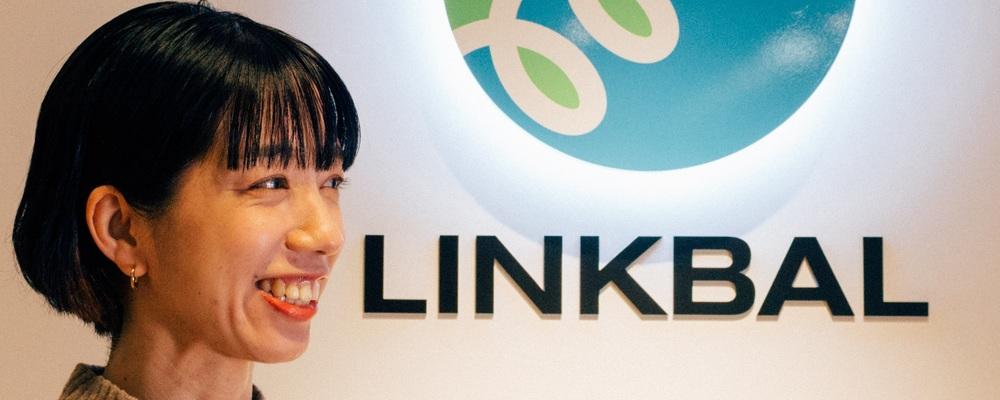 Webデザイナーアシスタント(副業&リモート可) / Web Designer, Assistant | 株式会社リンクバル