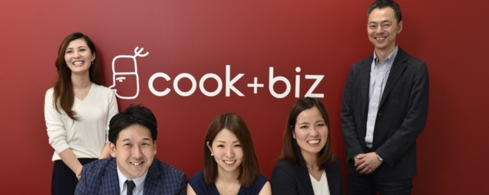 法人営業【新橋オフィス勤務】   クックビズ株式会社