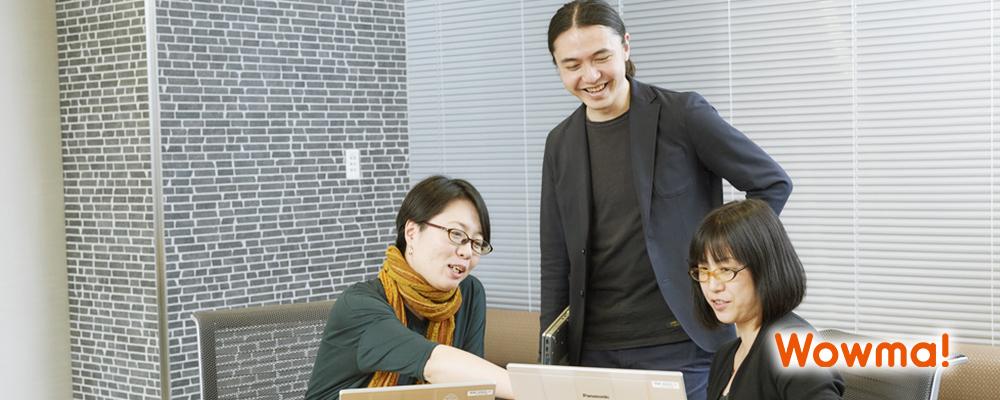 【業務プロセス改善】メンバー | KDDIコマースフォワード株式会社