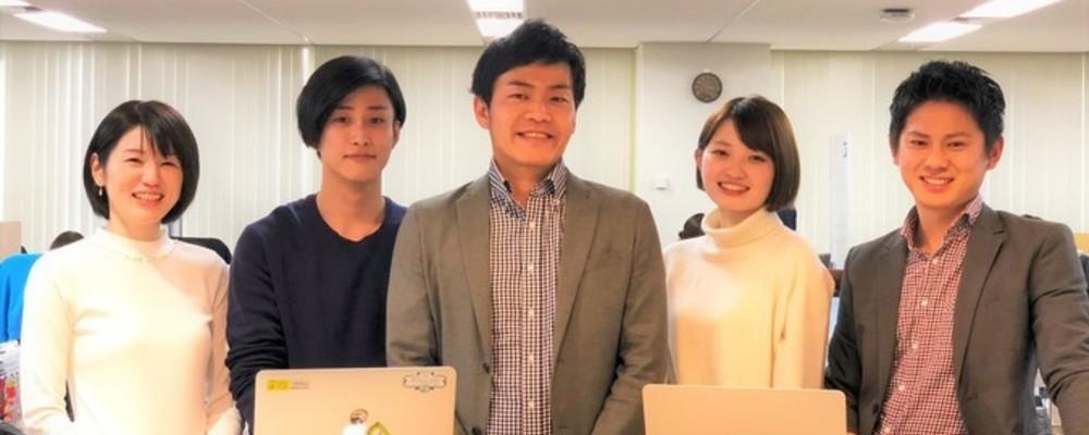 キャリトレ事業部付け広報・PR | 株式会社ビズリーチ