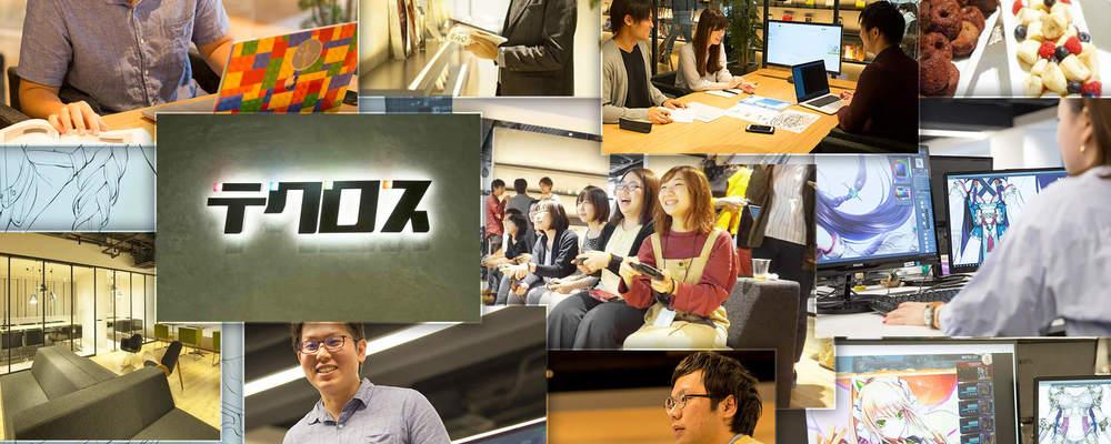【京都】データ入力アルバイト | 株式会社テクロス