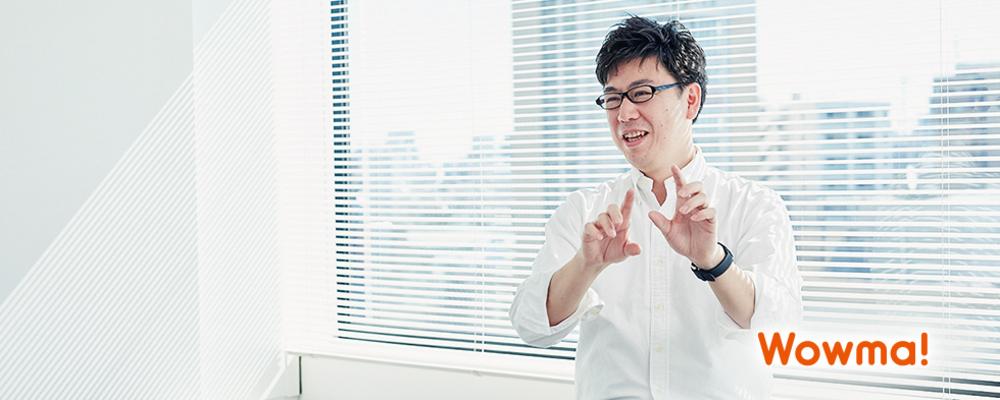 【業務推進】リーダー | KDDIコマースフォワード株式会社