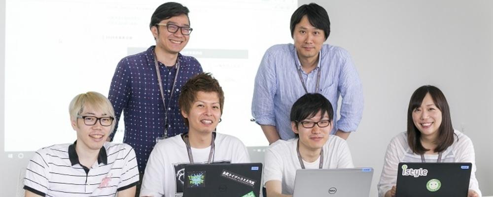 @cosmeを支えるデータベースエンジニア募集 | 株式会社アイスタイル
