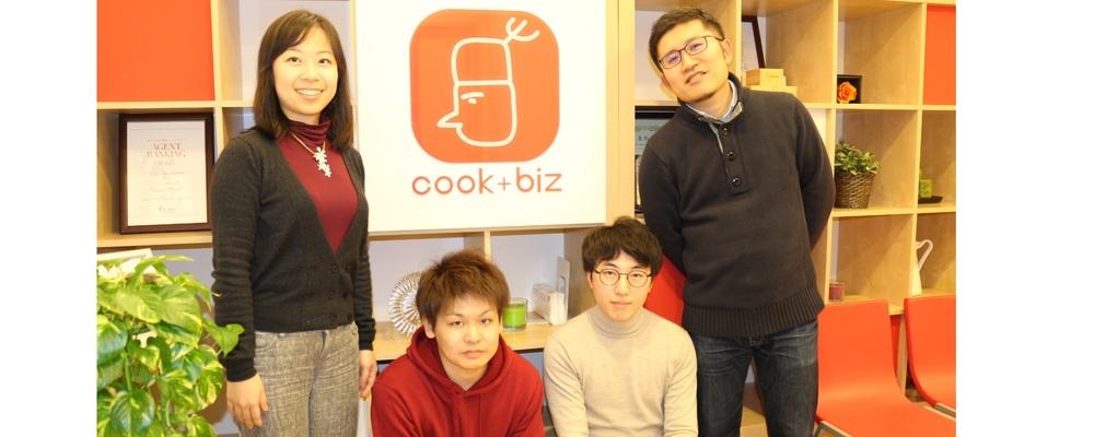 大阪で Railsを使って自社サービスを開発したい Rubyエンジニア募集!! | クックビズ株式会社