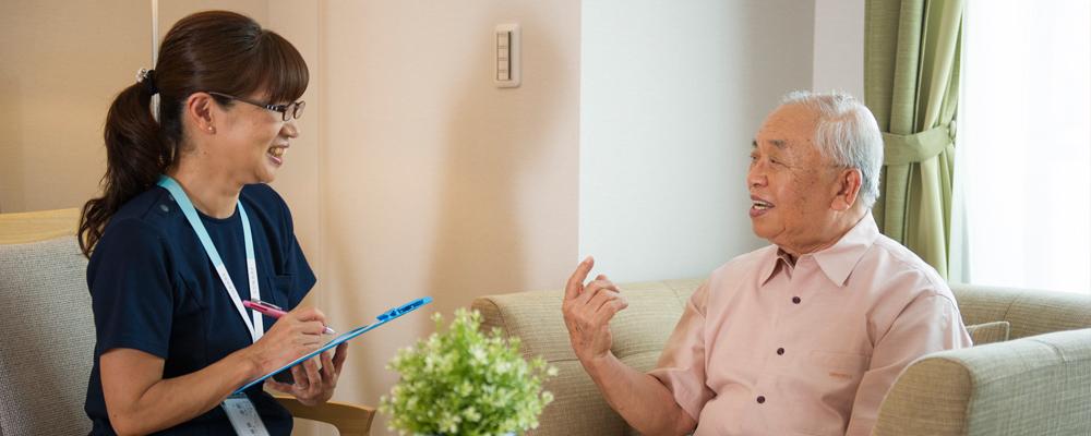 【週1日からでもOK!】ソニー・ライフケアグループの介護付有料老人ホームのパート介護職員/介護福祉士をお持ちの方 | ライフケアデザイン株式会社