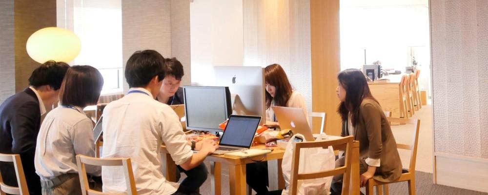 【日本の大企業を支えるプロダクト、一緒に創りませんか?】エンジニア長期インターン(2022年新卒向け) | 株式会社ドリーム・アーツ