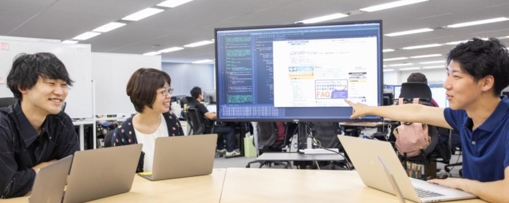 ソフトウェアエンジニア-バックエンド(Java/サーバーサイドKotlin) | 株式会社エス・エム・エス