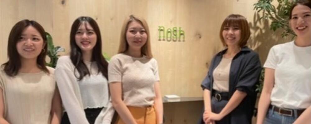 【CS】急成長の会社を支えるカスタマーサポート!   ナッシュ株式会社