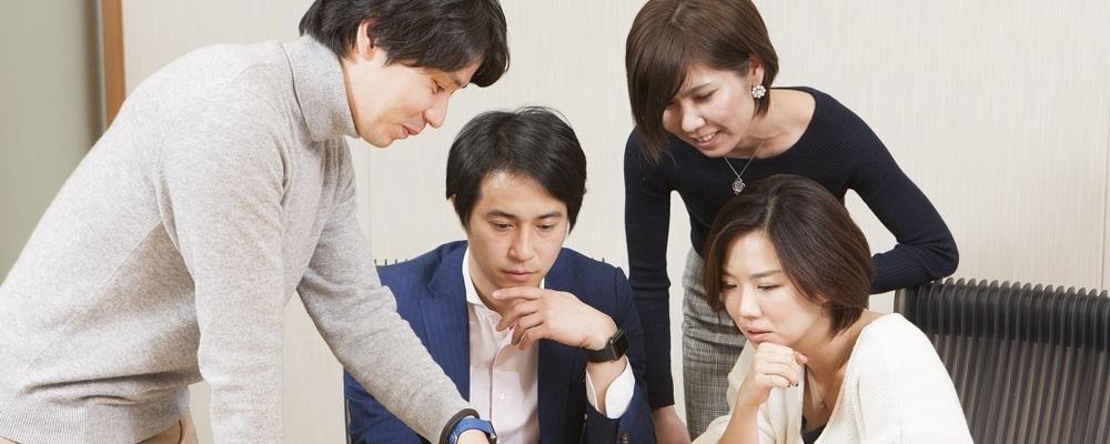 顧客起点を大切に自社サービスを創造するシステムマネージャー   株式会社ネクスウェイ