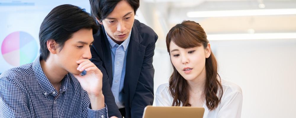 システム導入コンサルティング【MAのリーディングカンパニー】 | 株式会社シャノン