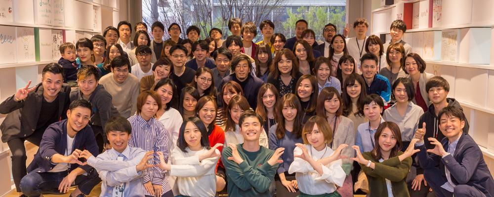 HRチーム(新卒/中途採用・教育)   株式会社コムニコ