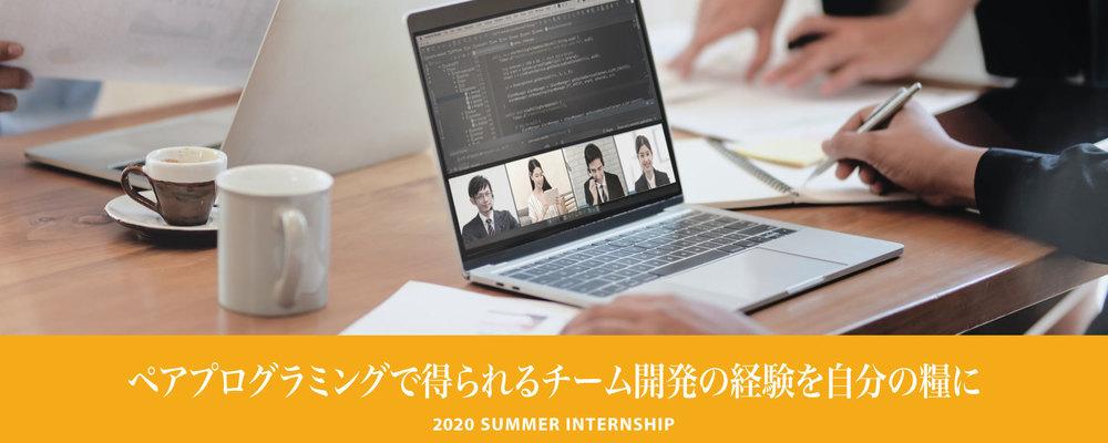 【インターン】ウェブシステム / チーム開発コース | フェンリル株式会社