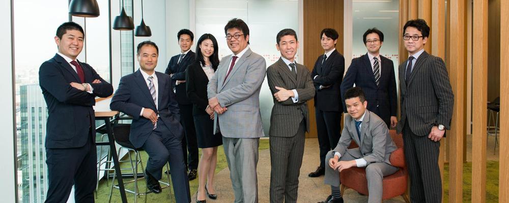 【運用本部】ファンドマネージャー、アナリスト | レオス・キャピタルワークス株式会社