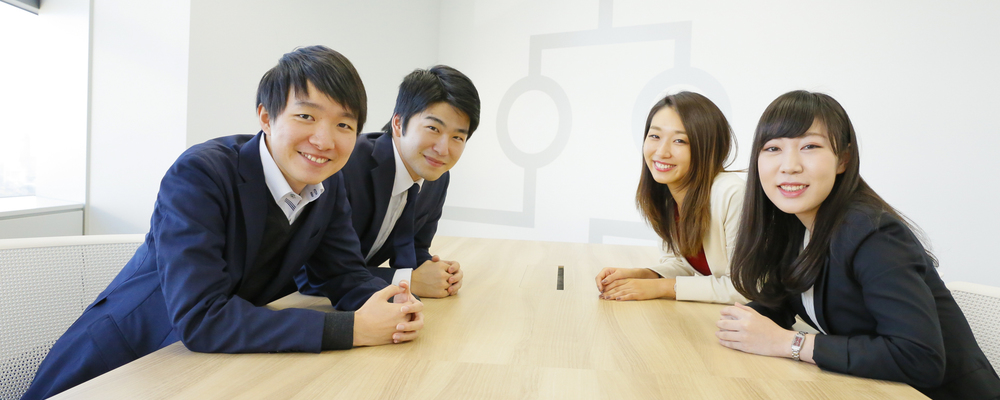 株式会社クロス・マーケティンググループ2020新卒採用【総合職】 | 株式会社クロス・マーケティンググループ
