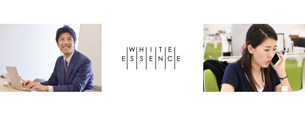 歯科衛生士採用担当(有資格者のキャリアアドバイザー) | ホワイトエッセンス株式会社