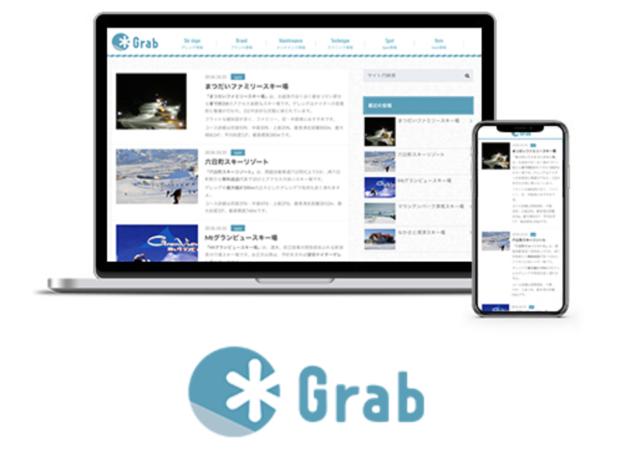 ウィンタースポーツの情報を提供するWebサービス。 ゲレンデやブランドの最新情報、知っていればきっと役に立つスキー・スノボ用品のメンテナンス情報やスキル・テクニック情報を紹介しています。