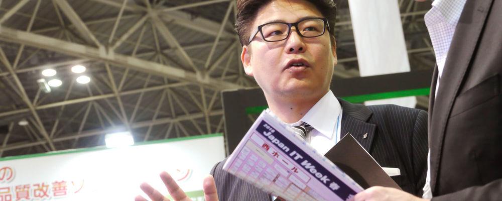 [東京]営業マネージャー/リーダー候補 | フェンリル株式会社